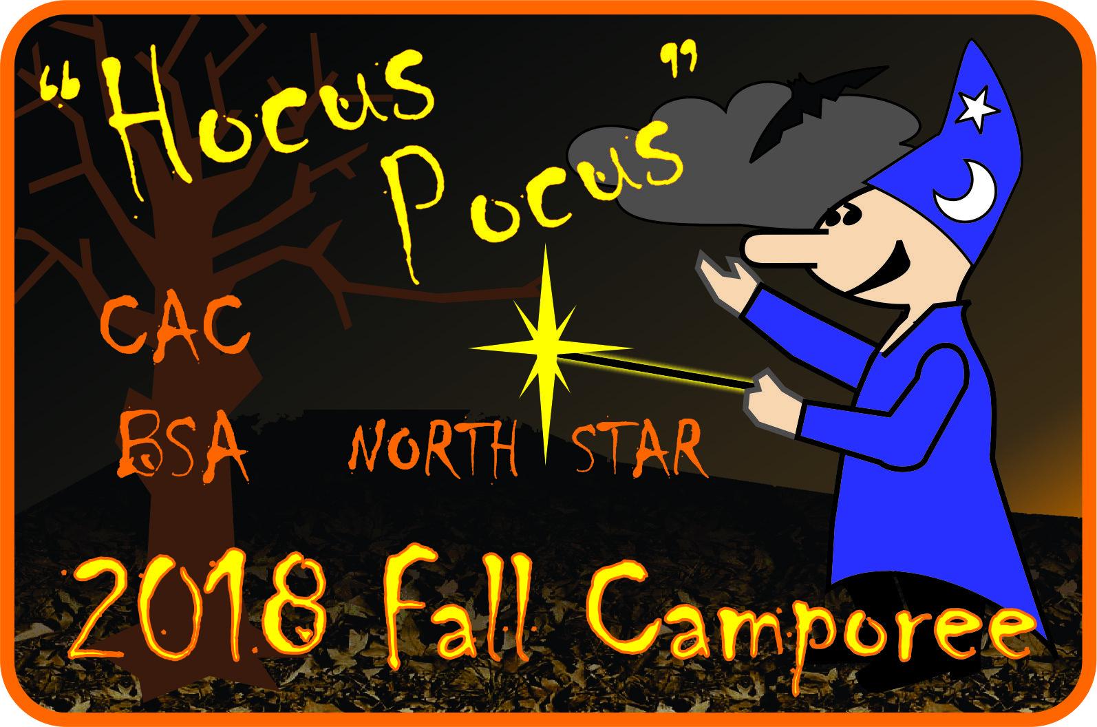Fall Camporee 2018 Patch